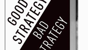 Kaip atskirti gerą strategiją nuo blogos?